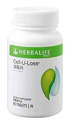 Cell-U-Loss ®