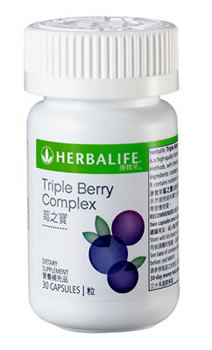 Triple Berry Complex