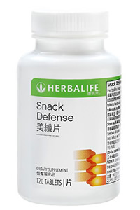 Snack Defense